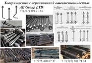 Фундаментный болт анкер Тип 1.1, 1.2, 2.1, 5.1 ГОСТ 24379.1-80
